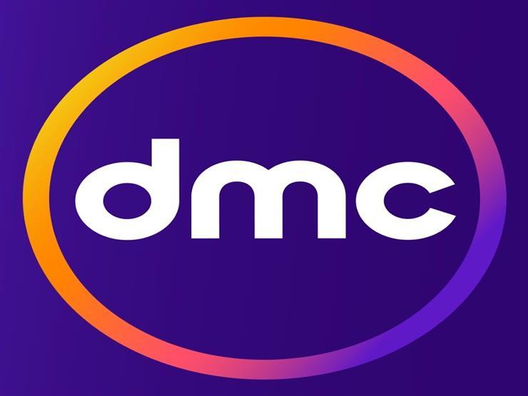 """فيديو  قناة """"DMC"""" تعلن عن عرض ثلاث مسلسلات في رمضان .. تعرف عليها"""