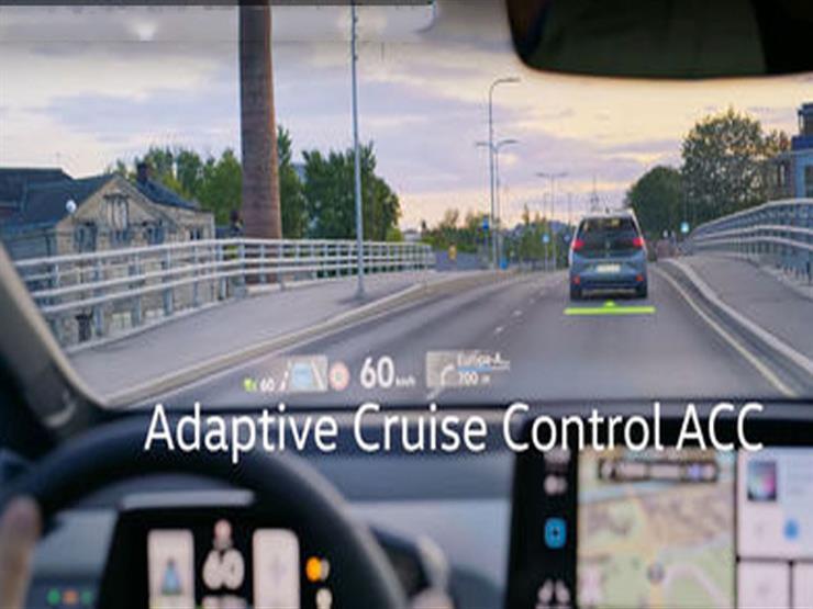 بالفيديو.. فولكس فاجن تكشف عن شاشة تعرض البيانات على زجاج السيارة