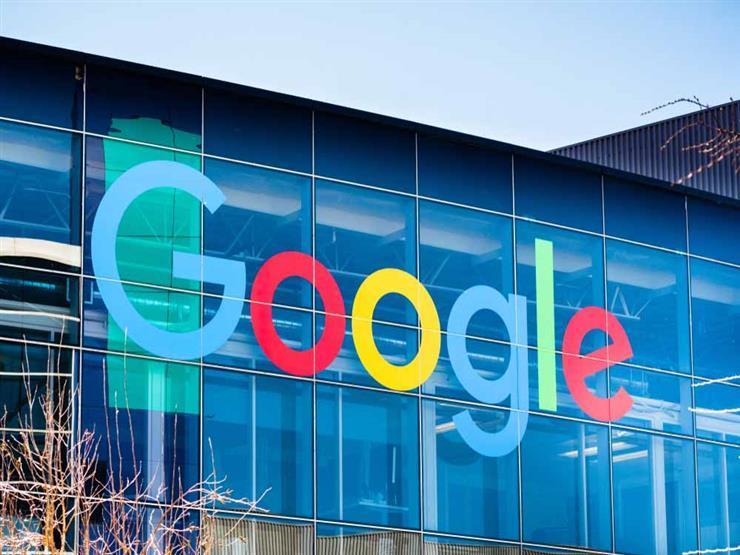 وزارة العدل الأمريكية تقاضي جوجل بسبب الاحتكار غير القانوني للبحث