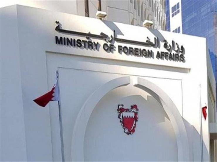 البحرين تهنئ الإمارات على التطبيع مع إسرائيل