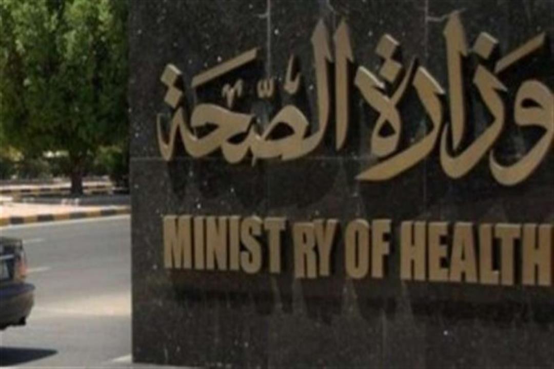 بعد وصولها 171.. مصر تسجل اليوم أعلى معدل إصابات بكورونا