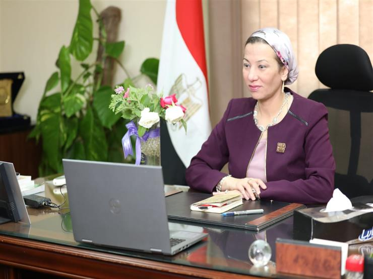 وزيرة البيئة تشارك في المناقشات الافتراضية رفيعة المستوى لليوم العالمي للتنوع البيولوجي