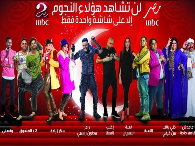 مسلسل دينا الشربيني رمضان 2020