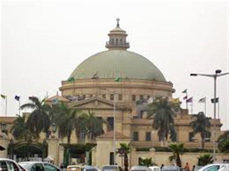 جامعة القاهرة تشكل لجنة عليا لوضع الترتيبات النهائية لإجراء    مصراوى