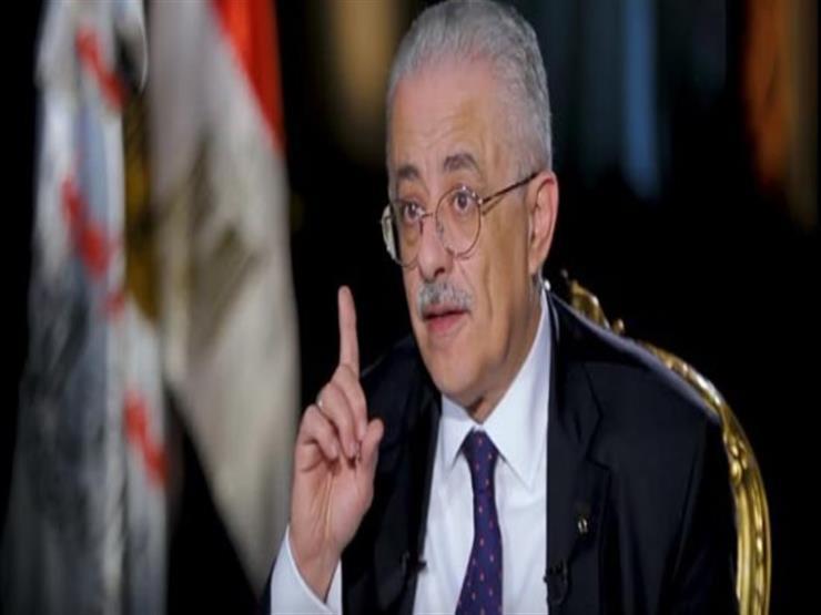 كاذب ومضلل وسيُحاسب.. وزير التعليم متوعدًا مثيري شائعات إلغا   مصراوى
