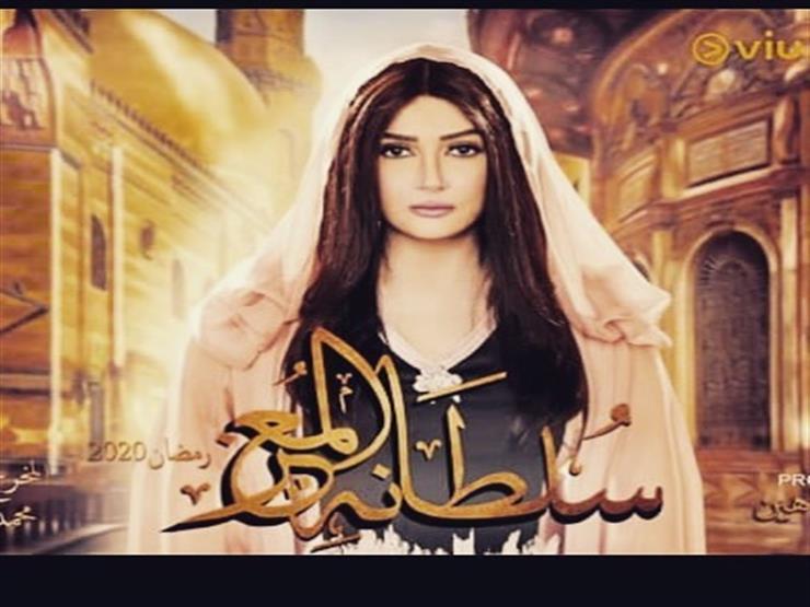 """الحلقة الـ28 من """"سلطانة المعز"""": غادة عبدالرازق تدبر مكيدة للإيقاع بـ""""شمس"""""""