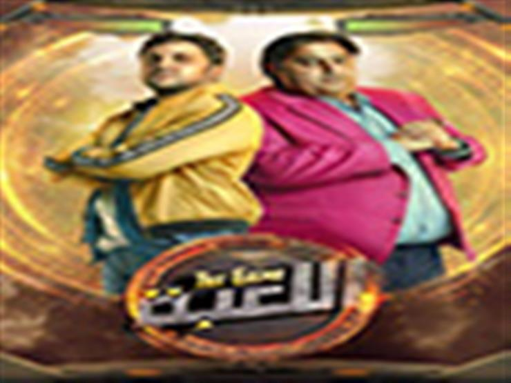 """شيكو: مسلسل """"اللعبة"""" المقرر عرضه في رمضان كان فيلم سينمائي"""