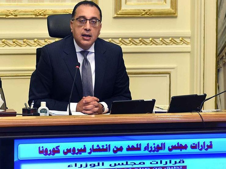 متحدث مجلس الوزراء يكشف عن الشواطئ المستثناة من قرار الإغلاق في عيد الفطر