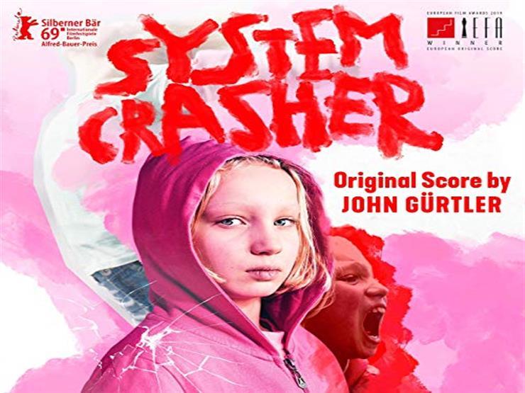 """فيلم """"سيستم كراشر"""" يحصد أبرز جوائز الأكاديمية الألمانية للسينما"""