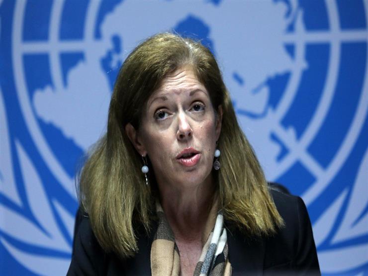 الممثلة الخاصة للأمين العام للأمم المتحدة في ليبيا تشيد بقرار السراج