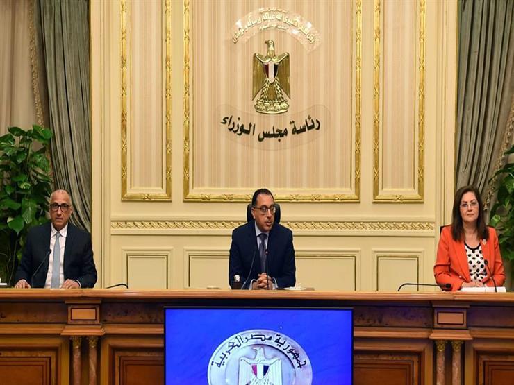 ماذا نعرف عن قرض صندوق النقد الدولي الجديد الذي طلبته مصر؟