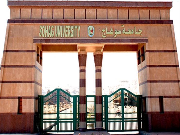 جامعة سوهاج تشارك في فعاليات ندوة تعليم اللغة العربية بإندونيسيا