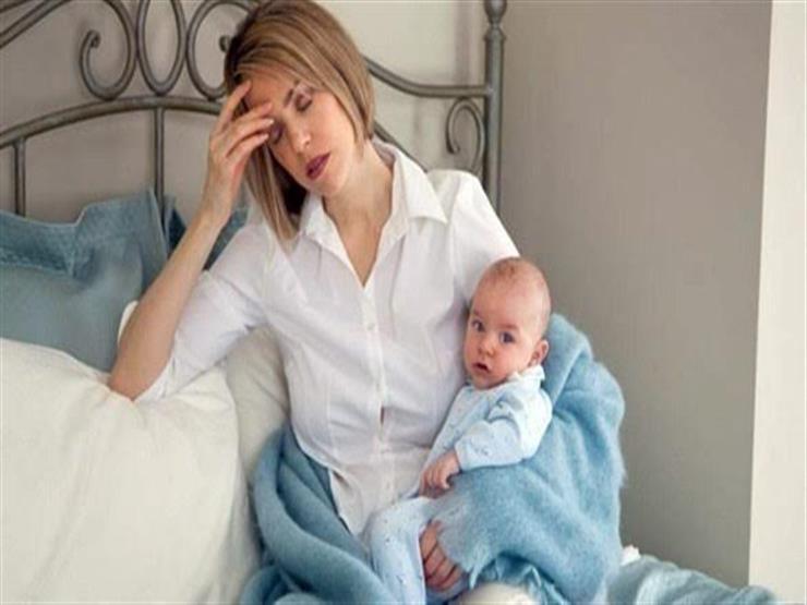 دراسة: الاكتئاب بعد الولادة يقلل من احتمال تكرار الإنجاب