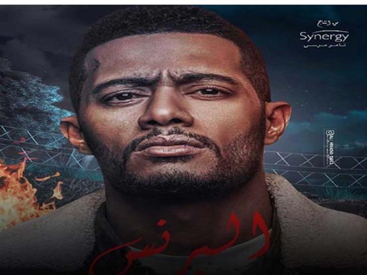 """الحلقة 29 من""""البرنس"""".. """"رضوان"""" يخطف أحمد فهيم وينجح في الوقيعة بين """"فتحي"""" و""""فدوى"""""""
