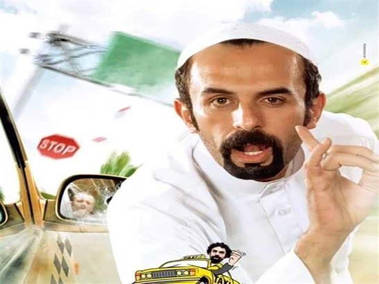 """خاص  هل سيقدم إبراهيم السمان جزءًا ثالثًا من """"كريزي تاكسي""""؟"""