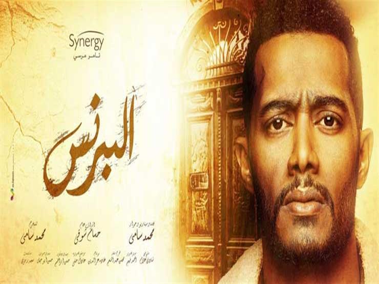 محمد سامي يخطط للانتهاء من مشاهد