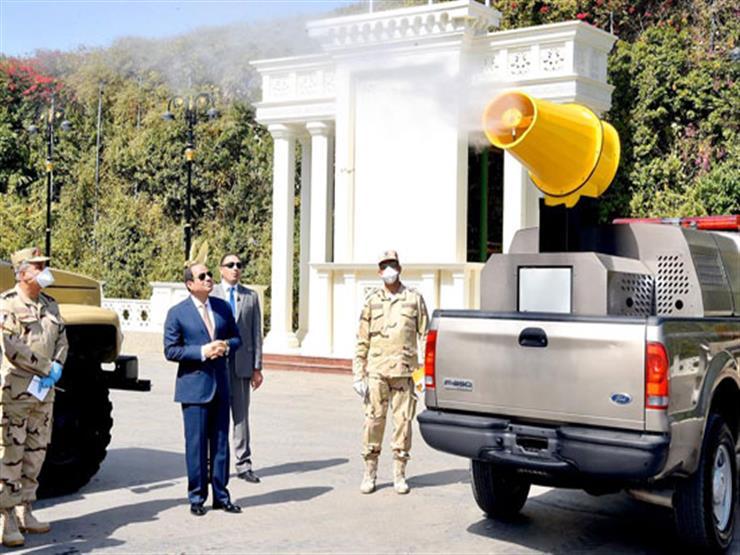الرئاسة: السيسي يتفقد معدات القوات المسلحة لمكافحة كورونا