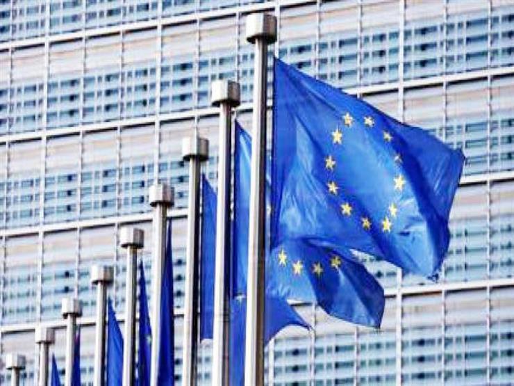 """الاتحاد الأوروبي عن """"سد النهضة"""": الاتفاق بأيدي مصر وإثيوبيا والسودان"""