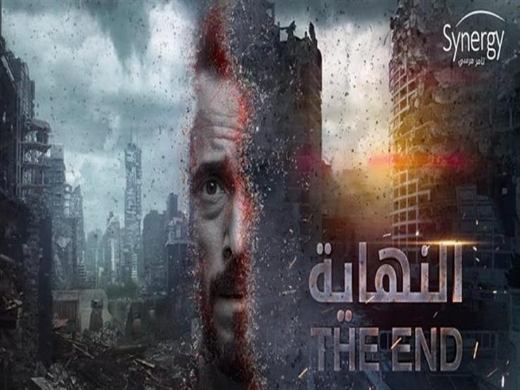 مسلسل النهاية الحلقة 27