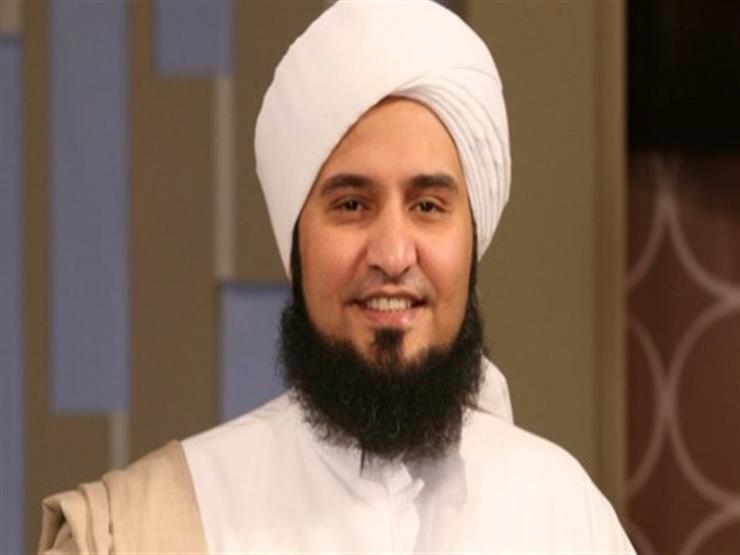 الحبيب الجفري: آيات الأحكام الفقهية لا تتجاوز نسبة 8% من القرآن الكريم