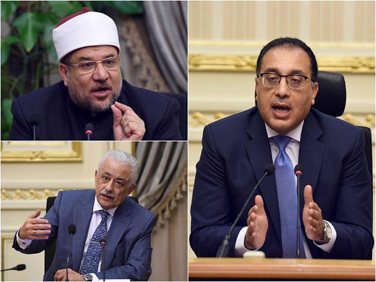 حدث في 8 ساعات| إعلان إجازة عيد الفطر.. والحكومة تقر المواعيد الجديدة لحظر التجوال