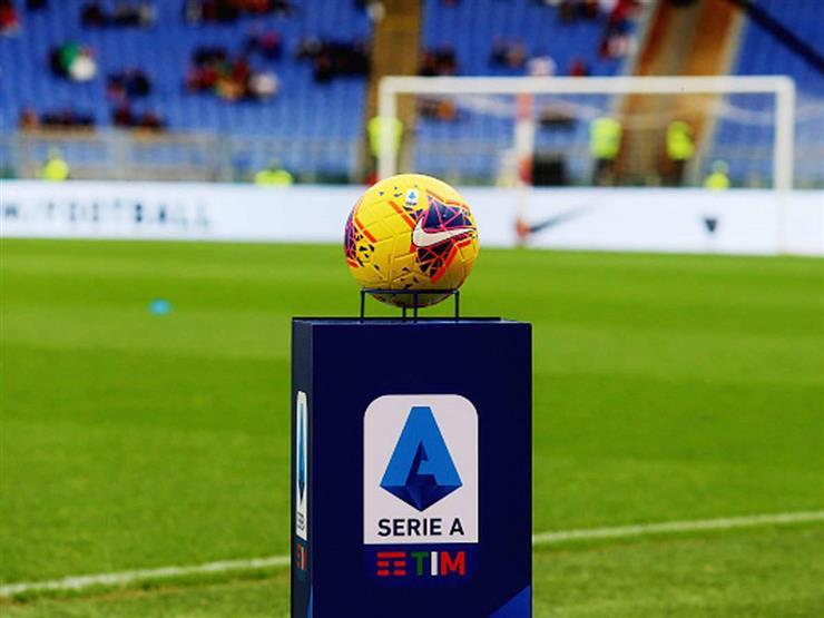 رابطة لاعبي كرة القدم الإيطاليين تحتج على قواعد جديدة لاتحاد الكرة