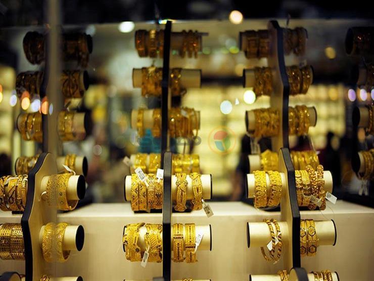 أسعار الذهب تعاود التراجع في مصر خلال تعاملات اليوم الثلاثاء