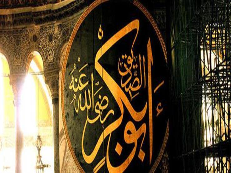 أول صحابي لرسول الله صلى إمامًا بالمصلين