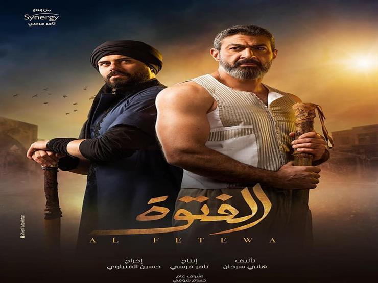 """الحلقة 29 من """"الفتوة"""".. قتل عايدة رياض وأحمد صلاح حسني يخطف ليلى زاهر"""