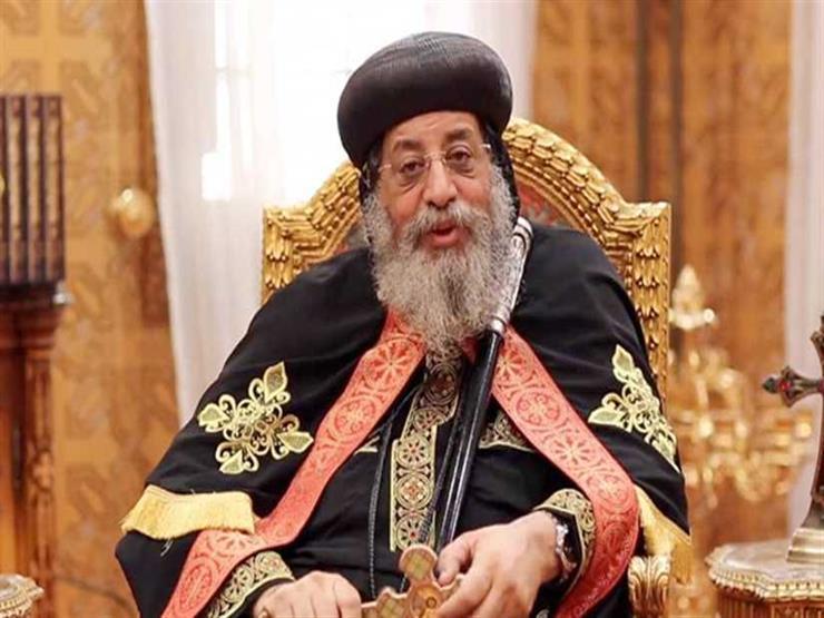 """""""بخير وبأتم الصحة""""..الكنيسة المصرية نافية ما أثير عن صحة البابا تواضروس الثاني"""