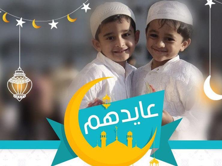 """""""عايدهم عن بُعد"""".. مبادرة إماراتية للاحتفال بالعيد في ظل كورونا"""