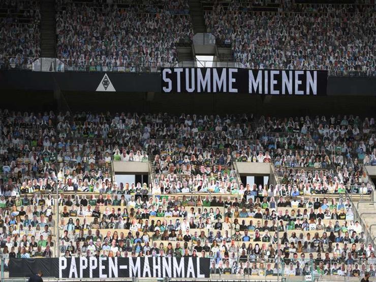 13 ألف مشجع ورقي في مباراة مونشنجلادباخ وليفركوزن بالدوري الألماني