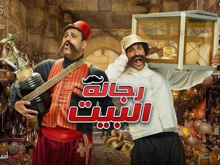 """التصويت مستمر.. """"رجالة البيت"""" ينافس """"بـ100 وش"""" في استفتاء مصراوي"""