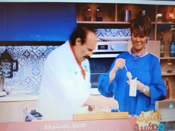 الشيف شربيني يخترع طبخة جديدة.. ومفيدة تكشف كيف ستقضي ليلة الوقفة