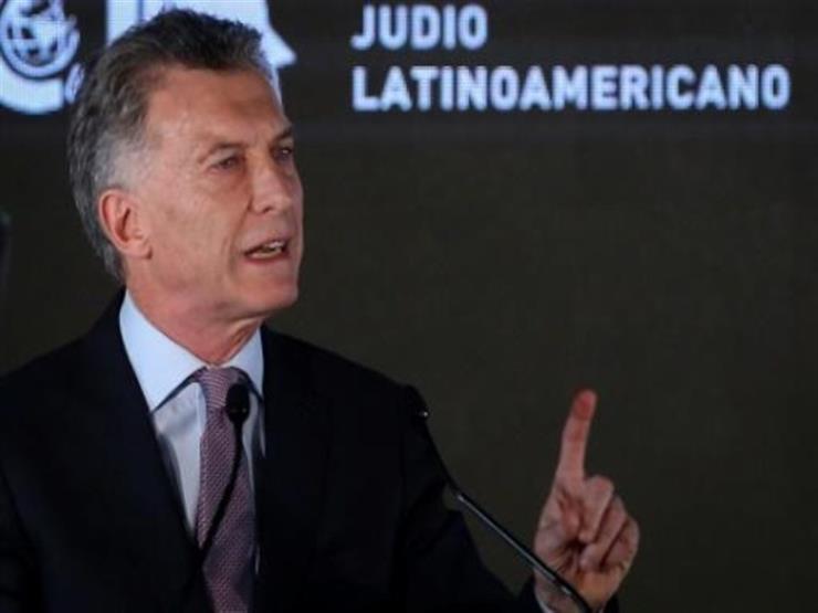 تحقيق للنيابة الأرجنتينية حول الرئيس السابق بشبهة التجسس على مواطنيه