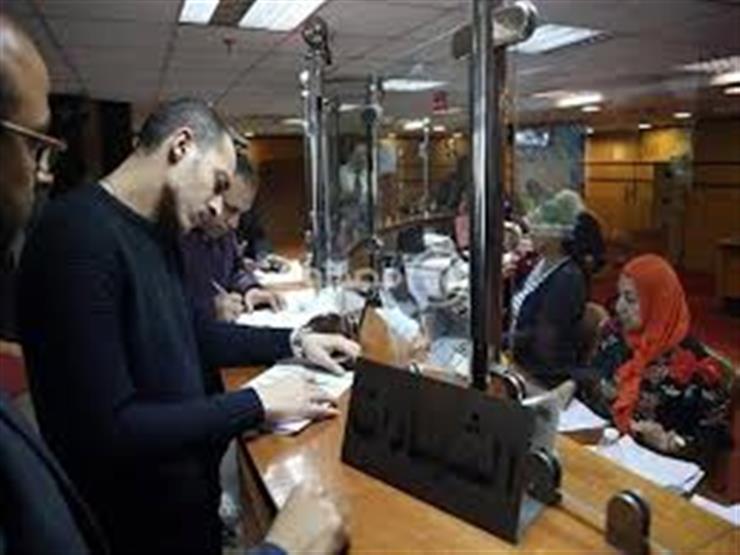 تعديل مواعيد العمل في البنوك بداية من يوم الثلاثاء (مستند)