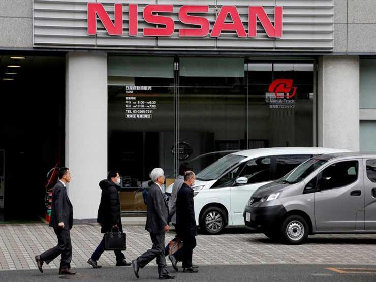 رويترز: نيسان اليابانية ستنسحب من أوروبا وعدد من أسواق العالم