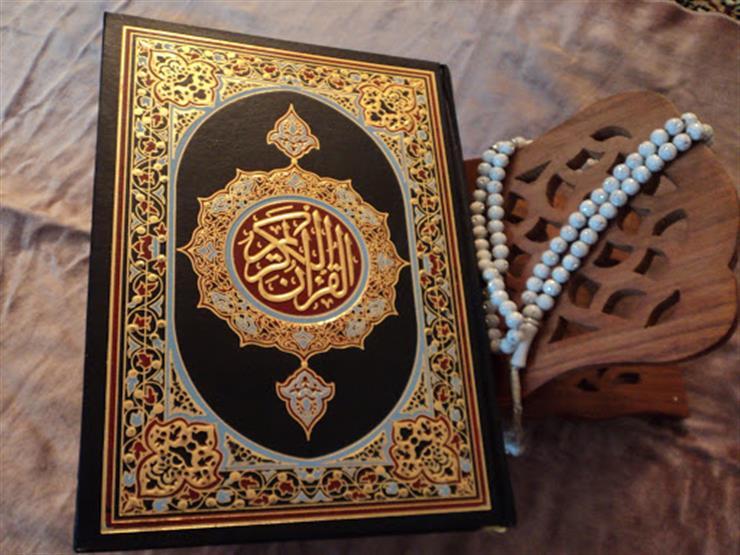 """من دلائل النبوة: لهذه الأسباب القرآن الكريم معجزة الرسول """"الخالدة"""""""