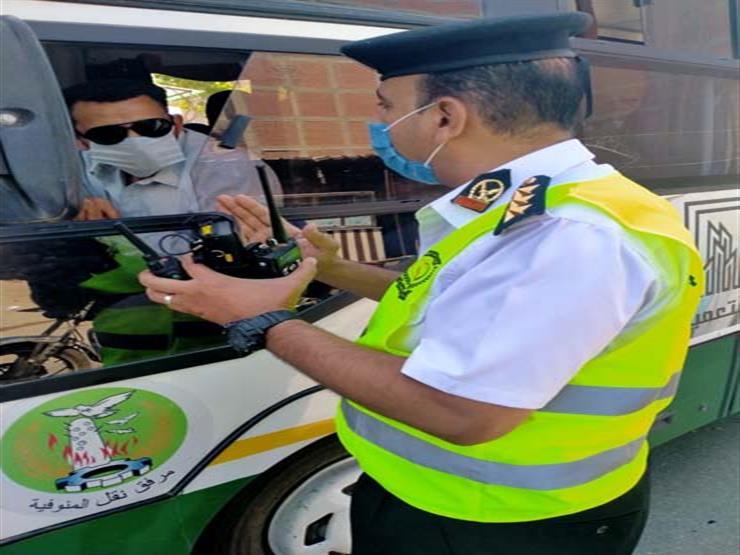 سحب رخص قيادة السائقين غير الملتزمين بارتداء الكمامات بكفر الشيخ