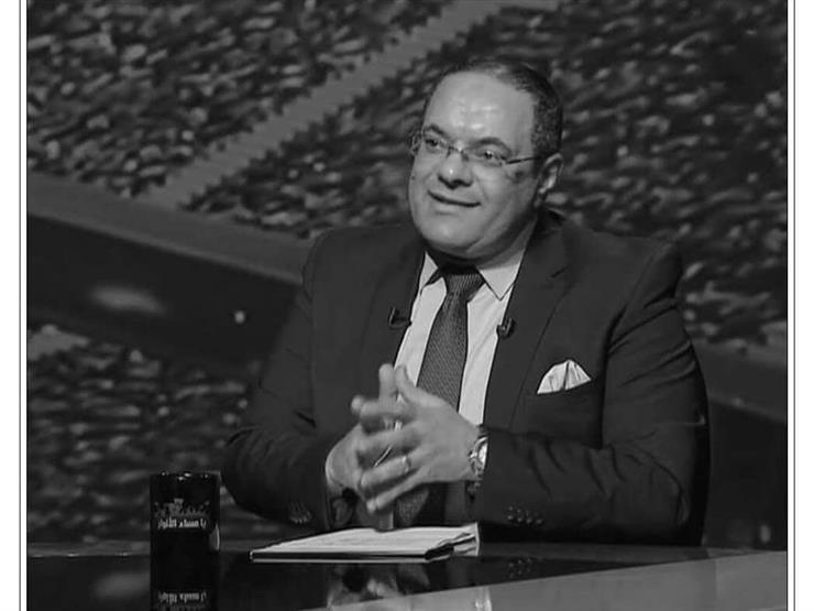 وفاة الناقد الرياضي محمد صيام   مصراوى