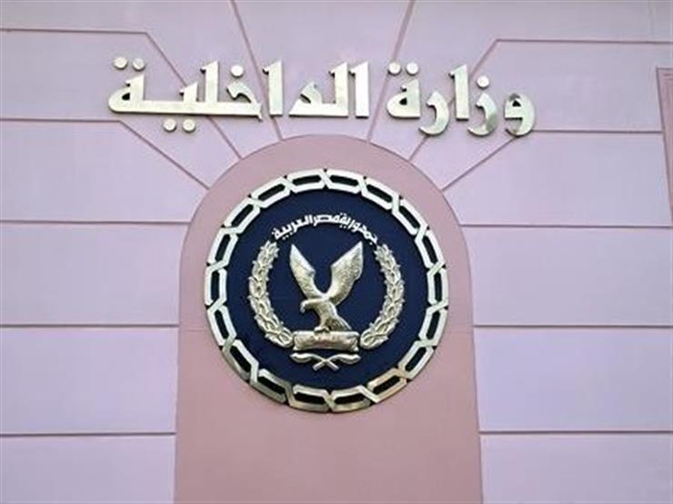 """""""الداخلية"""" توفر خدمة إلكترونية للإخطار عن الشقق والمحلات المستأجرة (فيديو)"""
