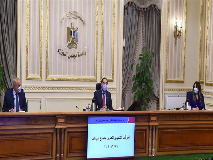 الحكومة توافق على اتفاق تسهيل مالي مع البنك الدولي لإعادة الإعمار بشأن كورونا