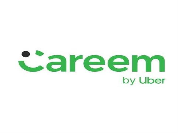 تابعة لأوبر… كريم تخبر السائقين بتغيير شكل علامتها التجارية