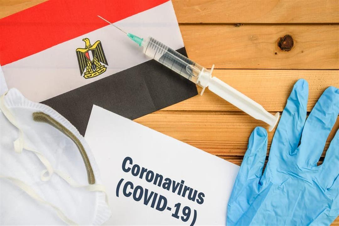 كورونا في 24 ساعة| أقل إصابات بمصر من 40 يومًا.. وضحيتان جديدتان من الفريق الطبي