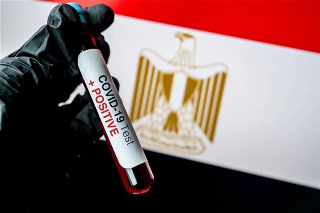 بعد تخفيف إجراءات كورونا.. هل تجاوزت مصر مرحلة الخطر؟