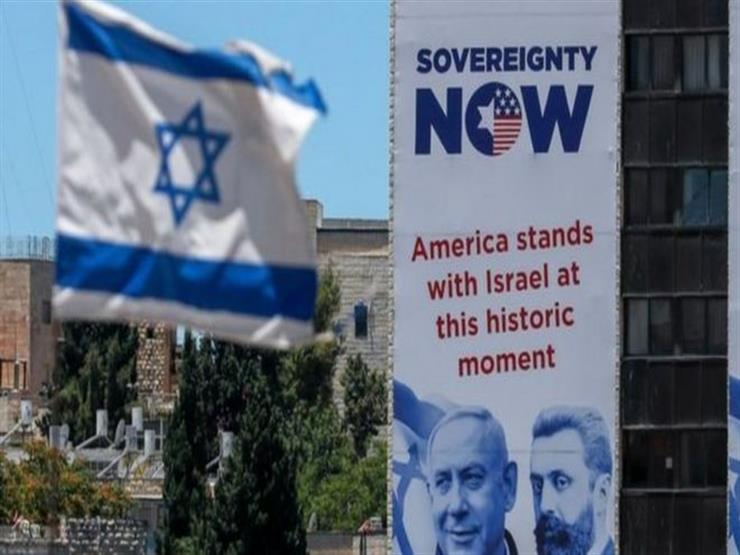 ضم الضفة الغربية: مئات النواب الأوروبيين يعارضون بشدة خطط إسرائيل لضم الأراضي المحتلة