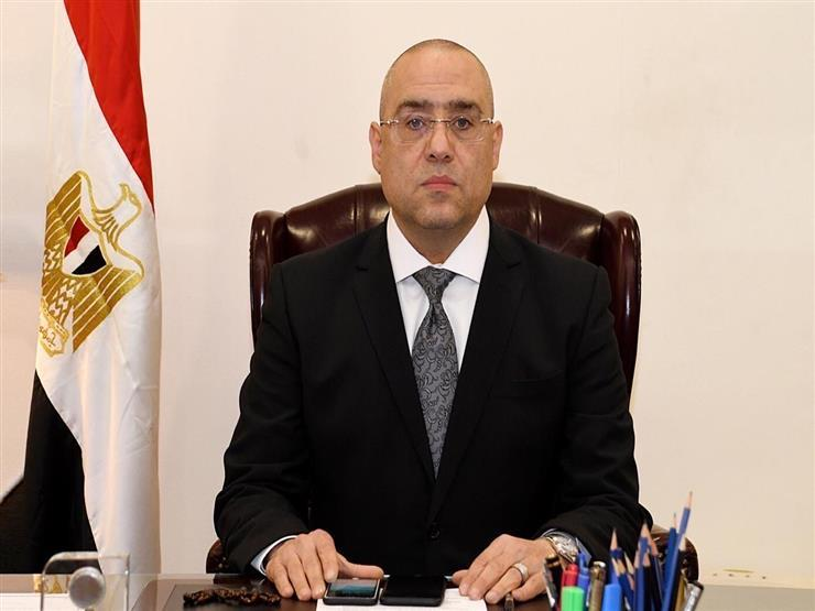 بتكلفة 30 مليون جنيه.. وزيرا الإسكان والتنمية المحلية بتفقدان مشروع سوق رأس البر