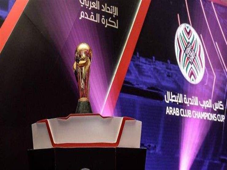 الرياضية السعودية: