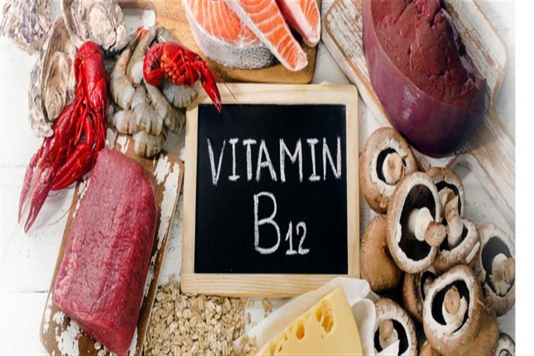 نقص فيتامين B12 يهدد الصحة النفسية ويسبب الاكتئاب