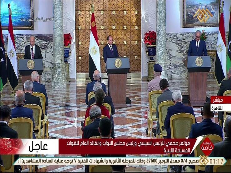 """ننشر نص """"إعلان القاهرة"""" بشأن مبادرة حل الأزمة الليبية"""